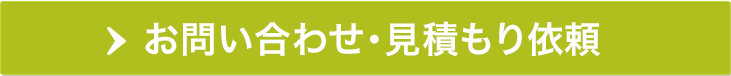 広島のチラシ・DM・名刺制作、自費出版ならサンヨーメディア印刷株式会社